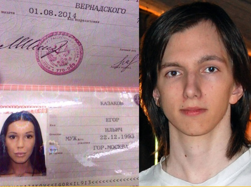 Картинки приколы в паспорте